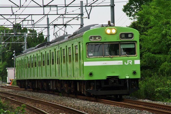 Inari05