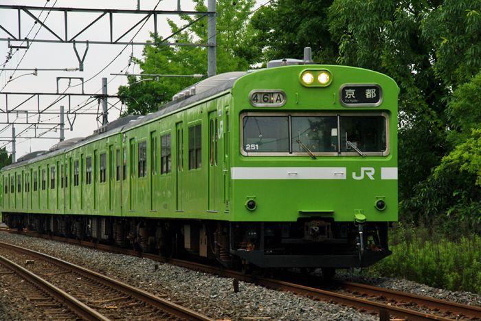 Inari06