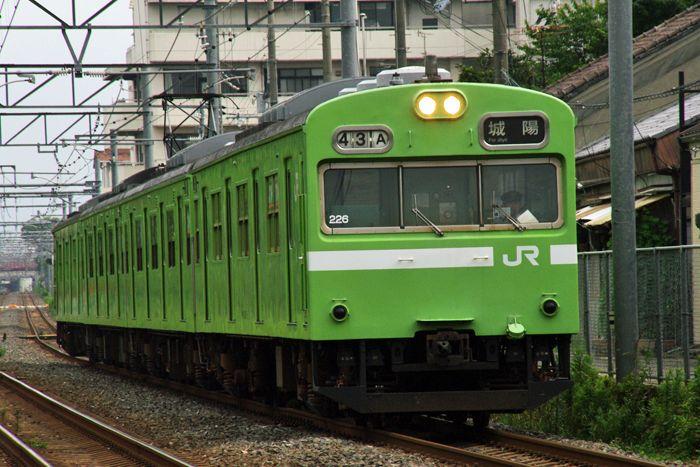 Inari08