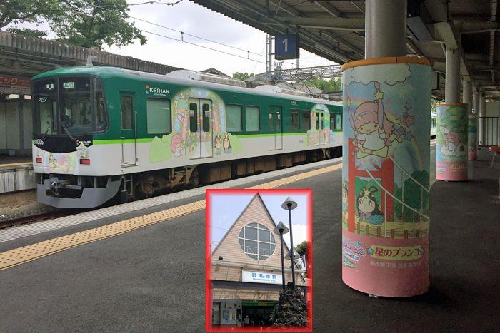 Kisaichi02