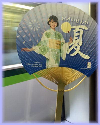Kyobashi03