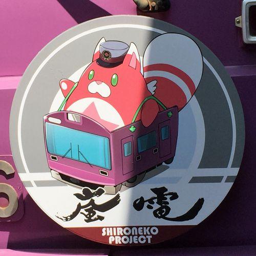 Arashiyama20