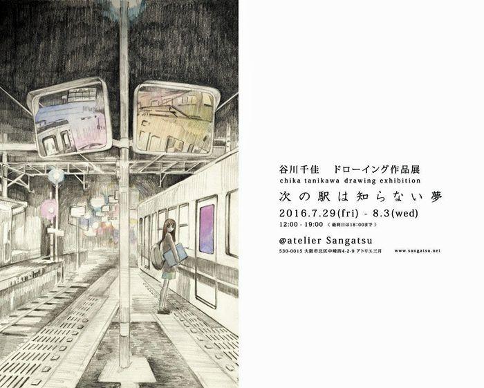 201607osaka_gallery22