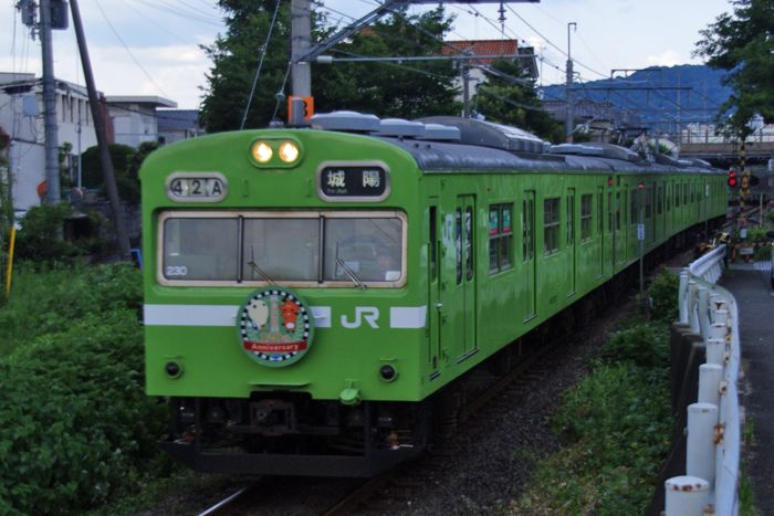 Fujinomori02