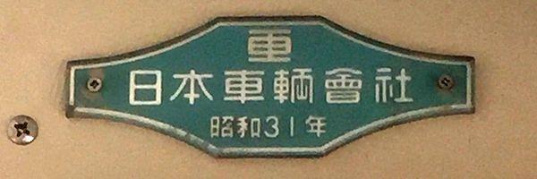 Toyohashi_sinaisen05