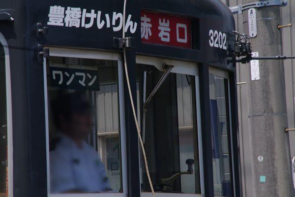 Toyohashi_sinaisen15