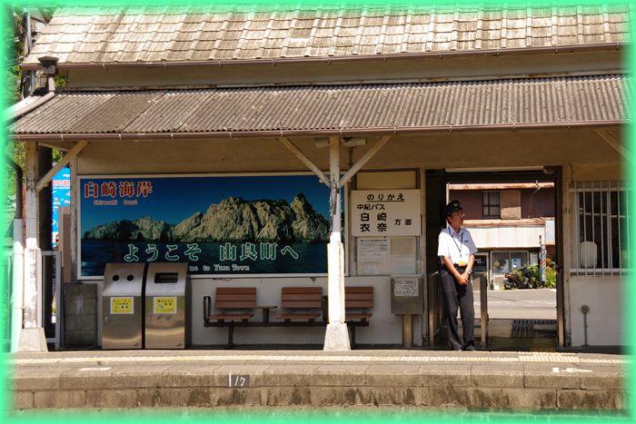 201608wakayama03