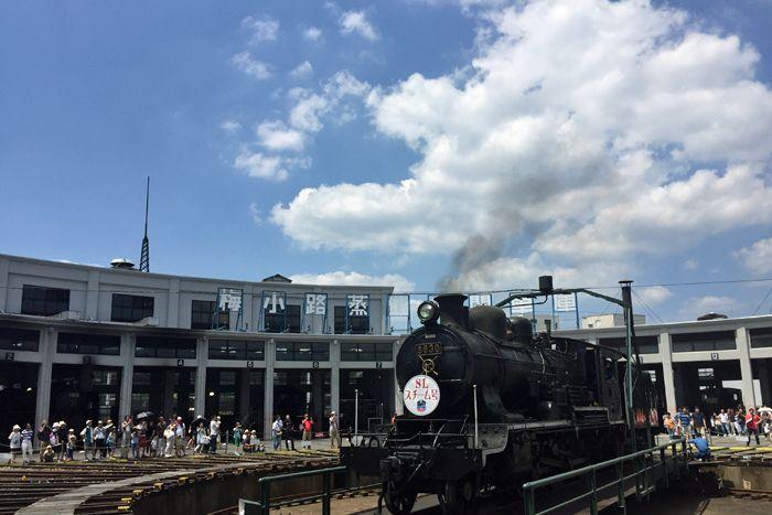 Kyoto_tetsuhaku11