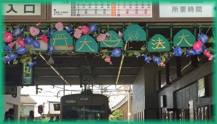 Shijyo_omiya10