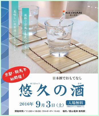 Kurama25