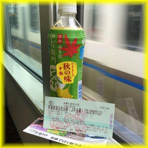 201609himeji06