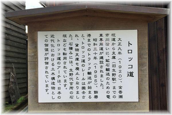 201609ikuno02