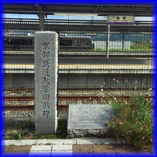 201609_1kameoka01
