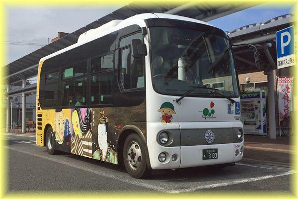 201609_1kameoka02