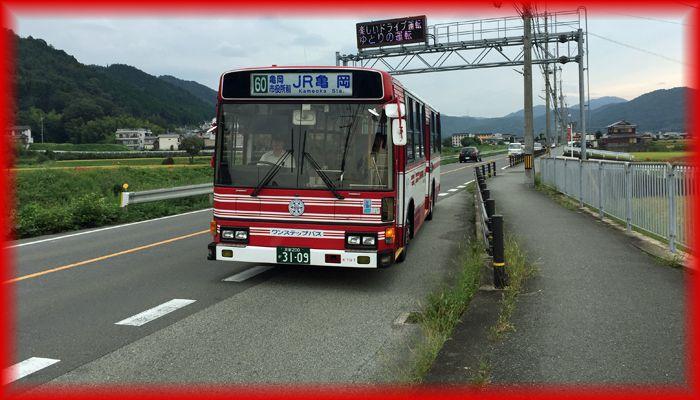 201609_1kameoka27