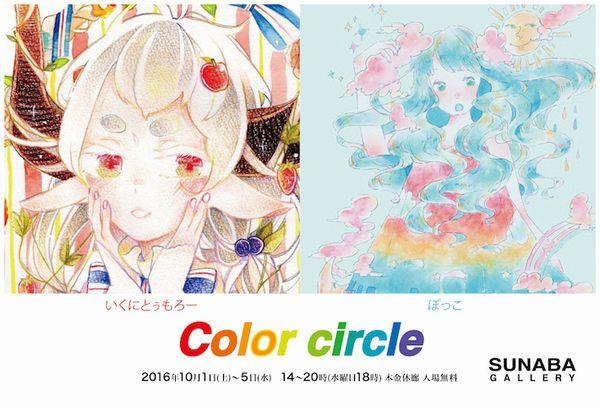 201610osaka_gallery01