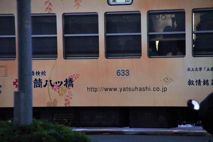 Nishiouji13