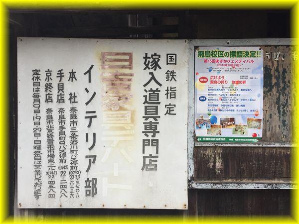 201610_3byakugouji05