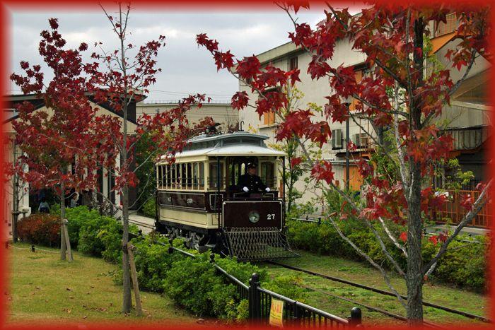 Kyoto_siden48