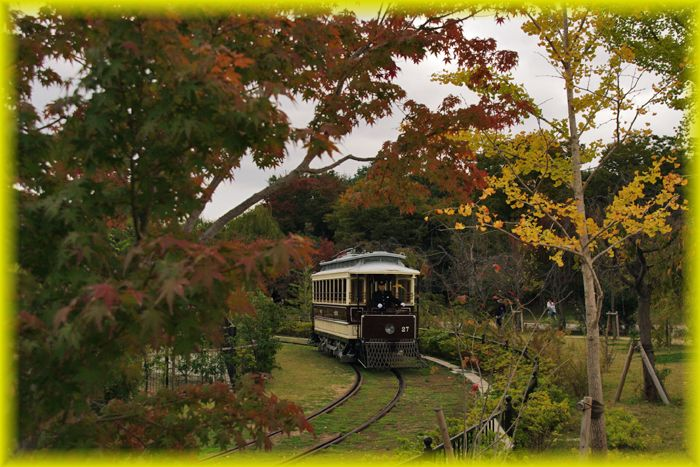 Kyoto_siden49