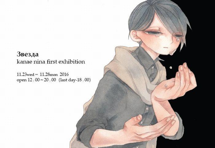 201611osaka_gallery11