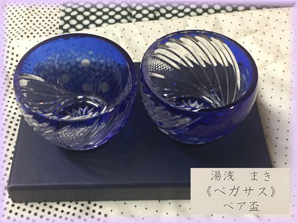 201611osaka_gallery15