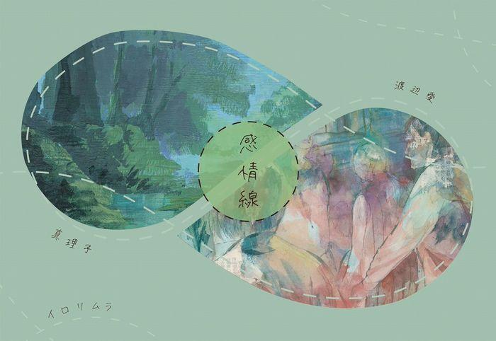 201611osaka_gallery16