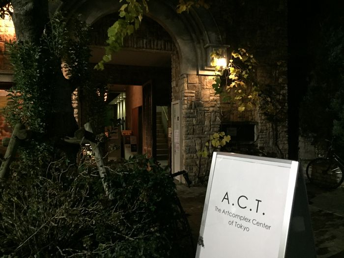 Act03