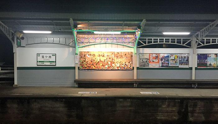 Takaragaike32