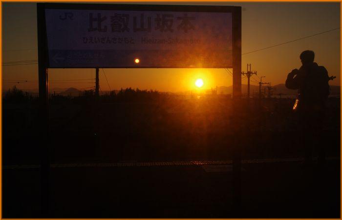 Hieizan_sakamoto01