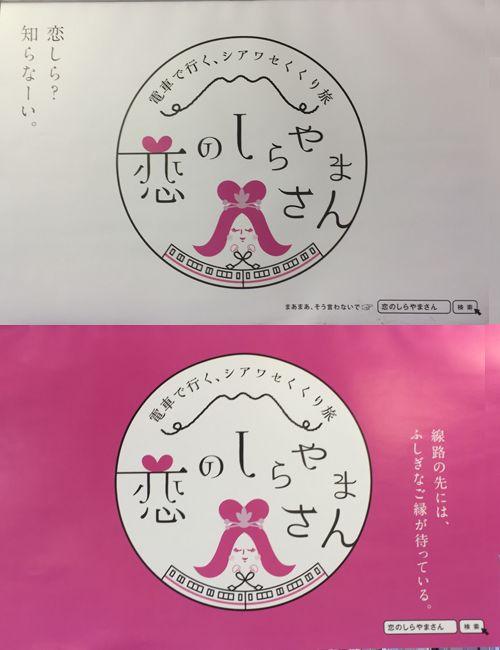 Hokutetsu10