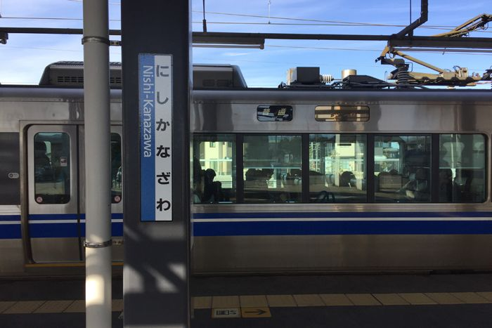 Nishi_kanazawa01