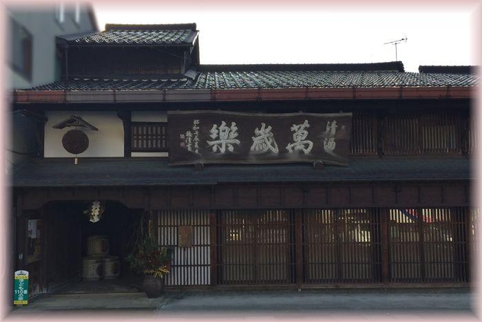 201701_2hakusan06