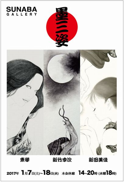 201701osaka_gallery04