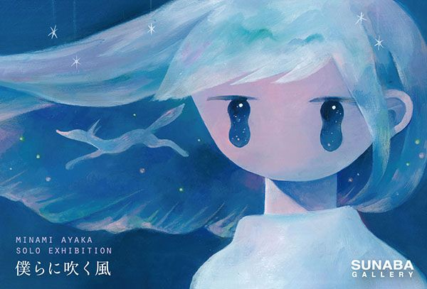 201701osaka_gallery17