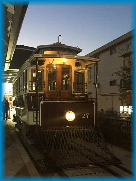 Kyoto_siden52