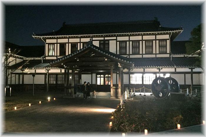 Kyoto_tetsuhaku18
