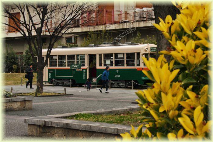 Kyoto_siden60