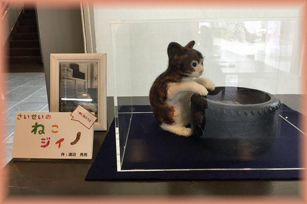 201603kanazawa11