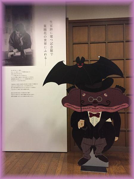 201603kanazawa18