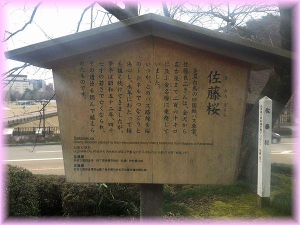 201603kanazawa21