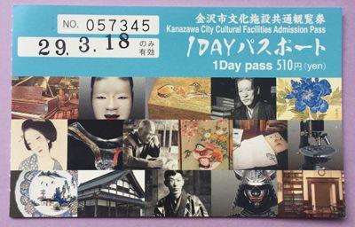201603kanazawa23