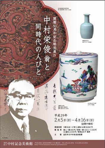 201603kanazawa26