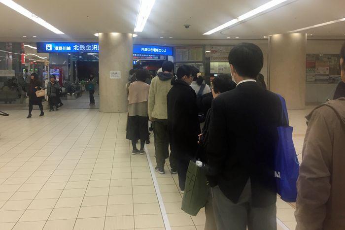 Hokutetu_kanazawa01