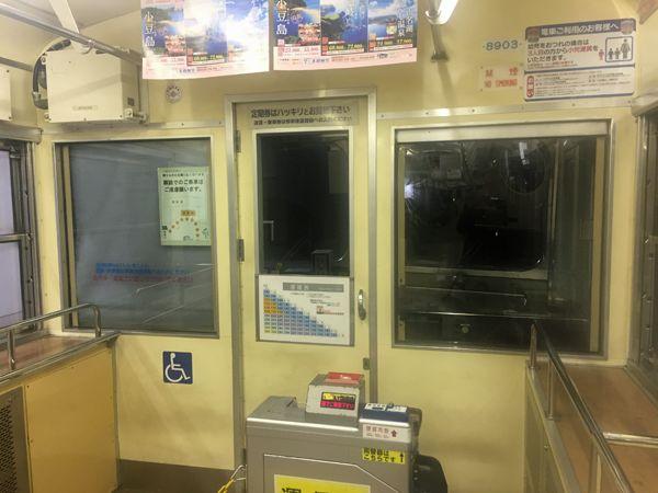 Hokutetu_kanazawa03