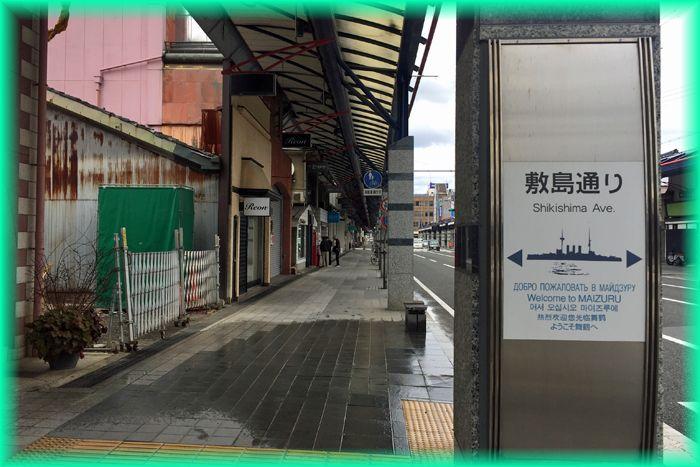 201704_2maizuru02