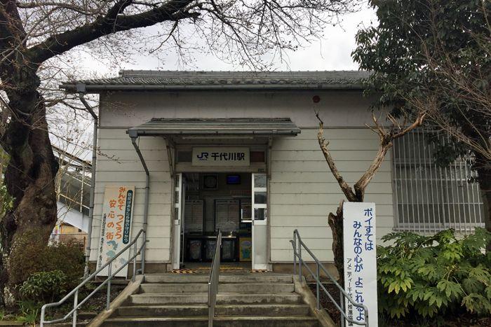 Tiyokawa01