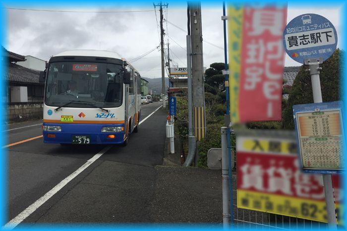 201704wakayama01