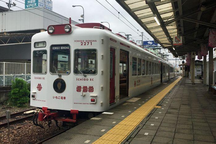Wakayama_den01