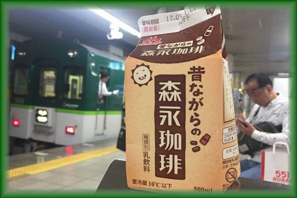 Shijo10